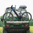 FAHRER EBIKE Tube Cover Elektromos Kerékpár Akkumulátor Esővédő 2021
