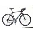 Neuzer Courier CX Cyclocross Kerékpár TÖBB SZÍNBEN
